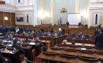 извънредно пик депутатите променят изборния кодекс закона политическите партии парламентарният контрол отпадна дневния ред живо обновена