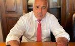 ИЗВЪНРЕДНО В ПИК! Премиерът Борисов: Осигурихме България да получи близо 5,5 милиона дози ваксини до края на юни