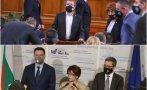 ПИК TV: Хората на Слави отказаха среща с ГЕРБ - няма да преговарят, мълчат за втория мандат (ВИДЕО)