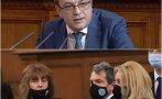 ЕСКЛУЗИВНО И ПЪРВО В ПИК TV: Парламентът се тресе от жесток скандал! Тома Биков попиля хората на Слави, подкара Нинова и Манолова. ГЕРБ връща мандата още днес (НА ЖИВО/ОБНОВЕНА)