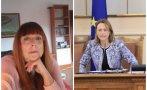 Юлияна Методиева: