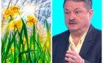 Проф. Георги Рачев с гореща прогноза: Перфектно време на Цветница, дъждове на места по Великден