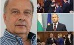 САМО В ПИК! Георги Марков: Анархокомунисти, соросоиди, бандити и селяндури суспендират конституцията