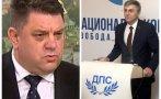 Червеният депутат Атанас Зафиров предупреди: Част от предложените промени в Изборния кодекс обслужват ДПС