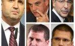 БОМБА В ПИК: Ето служебния кабинет на Румен Радев. Премиер - Стефан Янев или Даниел Вълчев. Задача №1 - арест на Борисов за 24 часа