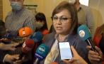 ПЪРВО В ПИК TV: БСП с последни новини - решава за мандата на 1 май (ВИДЕО)
