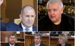 Собственикът на ПИК Недялко Недялков пред СКАТ за преврата на Радев: Президентът търси МВР министър, който да арестува Бойко Борисов
