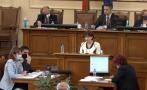 ПИК TV: Десислава Атанасова призова от трибуната: Нека дадем на българите правото на избор как да гласуват (НА ЖИВО)