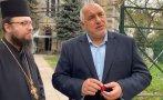 ПЪРВО В ПИК ТV: Премиерът Борисов на посещение в Семинарията: Нарочно се мотаят в парламента, за да могат да свършат мръсната работа на кандидат-президента Радев (ОБНОВЕНА)