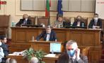 ИЗВЪНРЕДНО В ПИК TV! След скандали в парламента: Падна ограничението за избирателните секции в чужбина (НА ЖИВО)