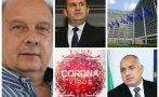 георги марков ексклузивно пик румен радев избяга европейския съвет порто остави българия без представител
