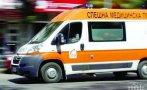 линейка блъсна моторист