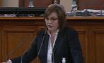 Корнелия Нинова: Днес е последният ден, в който може да бъдем запомнени със смислено решение за пенсиите
