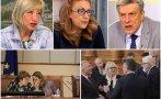 политолози провалът парламент програмиран борисов поставен капан