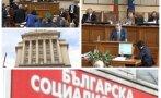 Тома Биков към депутатите: Пакетно и вкупом сме излезли от реалността и от събитията, които вървят в страната