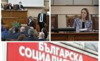 депутатите бсп окупираха трибуната парламентът излезе почивка заради напрежението залата