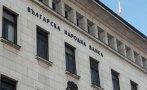 На 6 юни БНБ чества 142 години от първата си парична операция