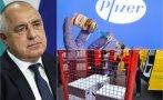 ПЪРВО В ПИК TV: Премиерът Борисов: Справихме се с третата вълна без локдаун! А онези в парламента не мислят за пандемията - сговориха се да има служебен кабинет на Радев (СНИМКИ/ВИДЕО)