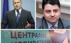 ИЗВЪНРЕДНО В ПИК: Радев вика партиите за допълнителни консултации за ЦИК