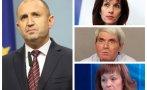 ИЗВЪНРЕДНО В ПИК TV! Румен Радев се консултира с партиите за състава на ЦИК - метежници нападнаха Хаджигенов с викове