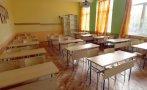 учениците клас връщат класните стаи