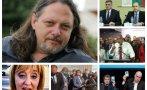 ИЗВЪНРЕДНО В ПИК TV! Нидал Алгафари с гореща прогноза за служебния кабинет на Румен Радев и изборите на 11 юли (ВИДЕО)