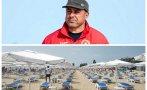 предупреждение концесионер плаж алармира сериозен проблем ото минира сезона