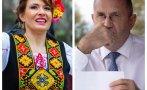 Цвета Кирилова Румен Радев Колаж