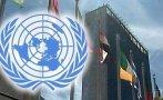 съветът сигурност оон обсъжда напрежението йерусалим