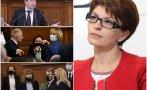 десислава атанасова парламентаризмът крясъци обиди реваншизъм отговорност доверието избралите