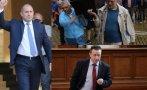 СЛУХОВЕ: БСП дава Янаки Стоилов за служебен правосъден министър, Радев праща Минеков в културното министерство