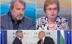 Политолог разконспирира Радев: Иска чрез Бойко Рашков да вземе контрола върху МВР и лични деяния на Борисов да бъдат гледани под лупа