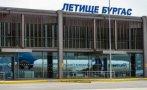 Спипаха контрабандни цигари на летище Бургас