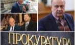 георги марков пик такова изчегъртване прокуратурата историята българия познава изчегъртаха съдиите докато заседават тогите лозан панов мълчи