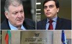 уволненият шеф агенция митници светкавичен отговор слежебния министър финансите