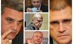 САМО В ПИК! Министър на Станишев е сивият кардинал на хунтата. Тайните на тандема