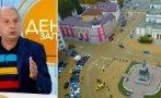 проф огнян герджиков парламентът работи луд картечница срам решението закриване специализираното правосъдие
