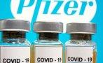 пристигнаха 273 780 дози ваксината пфайзер