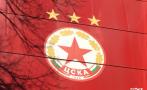 ОФИЦИАЛНО! Съдът в Лозана призна ЦСКА-София за спортен наследник на фалиралото дружество
