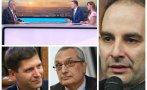 Петър Волгин: Бойко Рашков така и не отговори убедително защо е назначил учредител на партията на Васил Божков за началник на кабинета си