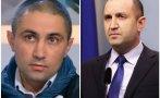 Асен Генов за чистката на Радев в ДАНС: Сериозно е нагазил в лука - може да се говори за грубо нарушение на Конституцията