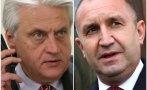 breakingbg радев плати скъпо назначаването бойко рашков вътрешен министър