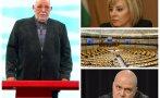 Юлий Москов: Нито обвързаната с Божков Мая Манолова, нито човекът на Доган Слави Трифонов са нови хора