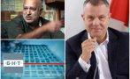 ПЪРВО В ПИК: Шефът на БНТ Емил Кошлуков срещу Минеков: Твърденията му са лъжи и и клевети! Ще търся правата си по съдебен ред