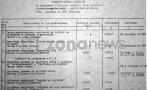 Бащата на Минеков е прибрал 18 000 лв. от Живков за композицията