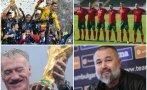 България с логична загуба от Франция