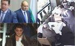 """""""Афера"""": Антикорупционният секретар на Румен Радев - кадровик#1 в държавата Пламен Узунов, прибира тежък плик от компрометиран ексшеф на митниците, известен като човека на Славчо Христов и Косьо Самоковеца (ВИДЕО)"""