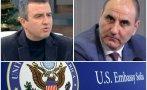 Ивайло Дражев ексклузивно пред ПИК: Подаваме сигнал до американското посолство срещу Цветан Цветанов за пране на пари
