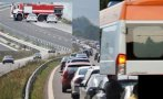 ОТ ПОСЛЕДНИТЕ МИНУТИ: Два тира се удариха при километър 44 на АМ