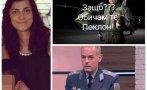 жената загиналия пилот пита генерал допуснахте случи всяка цена показвате министри нато нямаме нищо